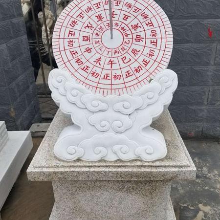 【校园石雕018】日晷石雕厂家