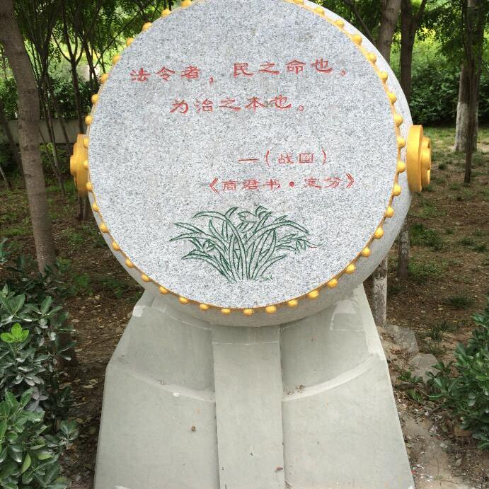 【校园石雕022】日晷石雕厂