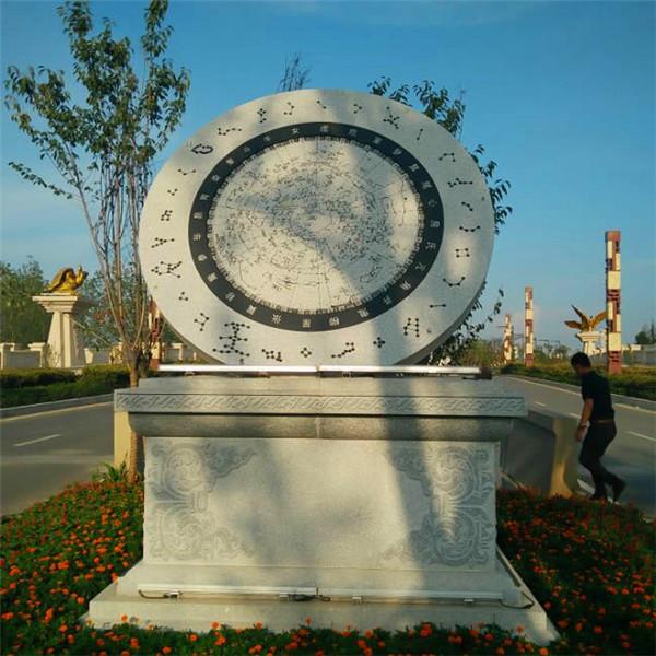 【校园石雕032】日晷石雕报价