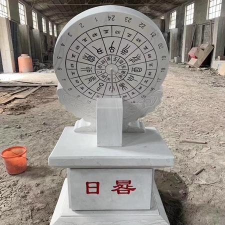 【校园石雕051】日晷石雕多少钱