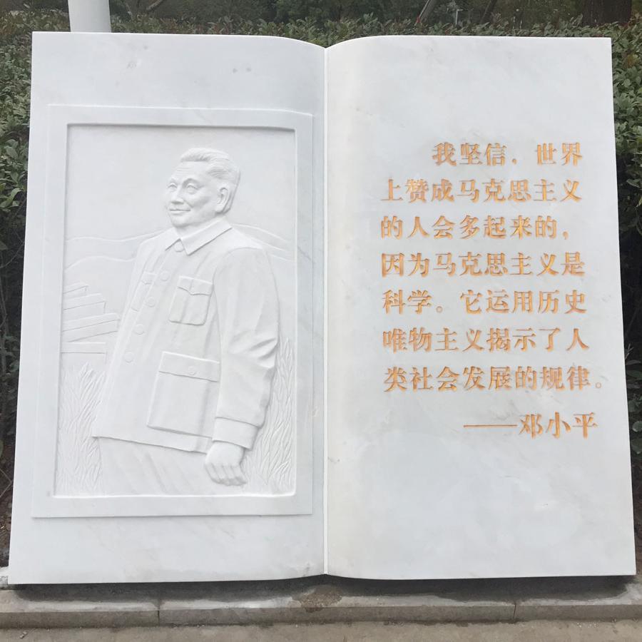 【校园石雕045】书本石雕雕刻厂
