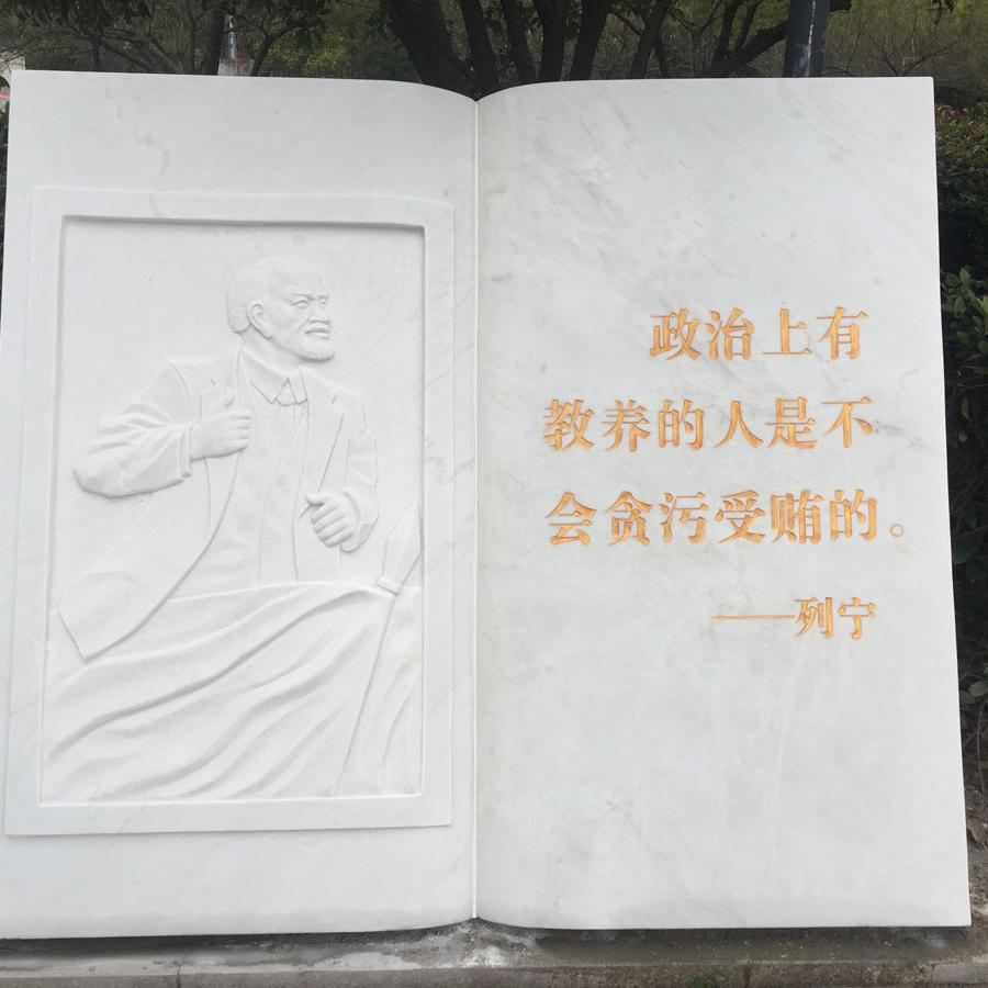 【校园石雕047】书本石雕公司