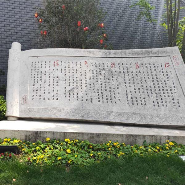 【校园石雕051】书本石雕雕刻厂