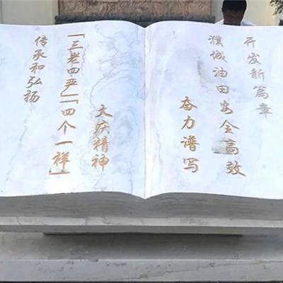 【校园石雕072】书本石雕厂