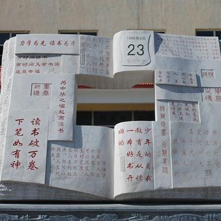 【校园石雕075】书本石雕公司