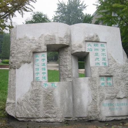 【校园石雕076】书本石雕厂家