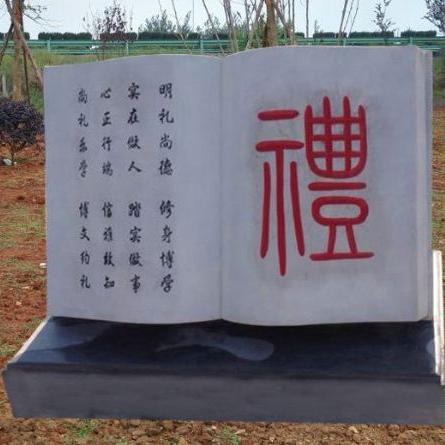 【校园石雕081】书本石雕价格