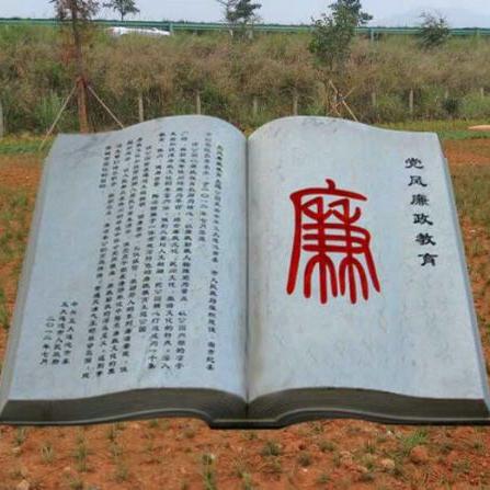 【校园石雕082】书本石雕多少钱
