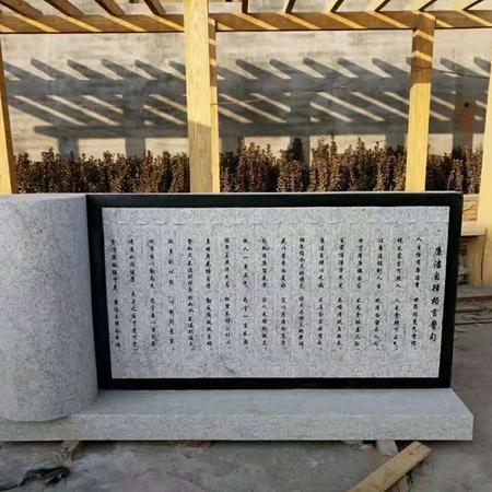 【校园石雕083】书本石雕雕刻厂