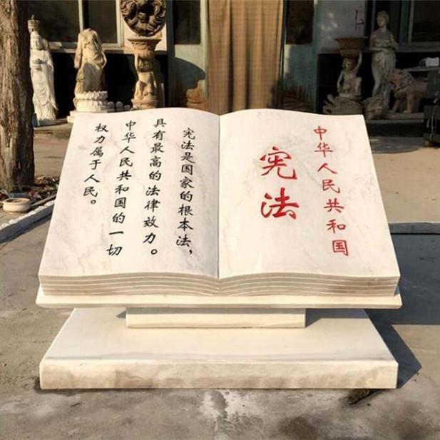 【校园石雕085】书本石雕批发