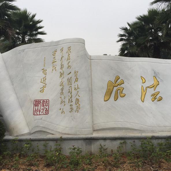 【校园石雕088】书本石雕厂家