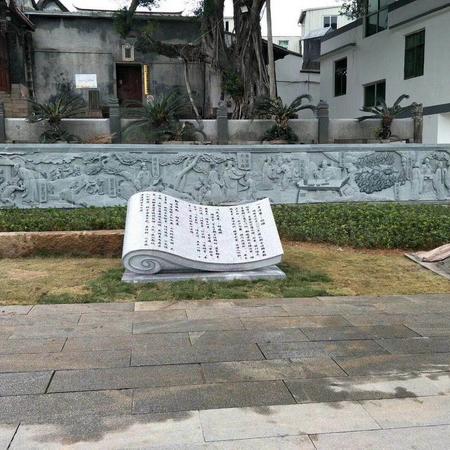 【校园石雕095】书本石雕雕刻厂