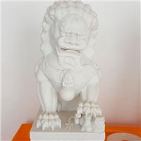 014中式汉白玉石雕狮子汉白玉石雕狮子多少钱汉白玉石雕狮子厂汉白玉狮子报价汉白玉石狮子价格