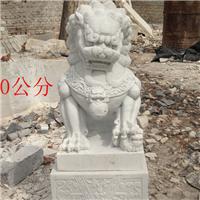 026中式汉白玉石雕狮子汉白玉石雕狮子多少钱汉白玉石雕狮子厂汉白玉狮子报价汉白玉石狮子价格