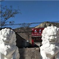 027中式汉白玉石雕狮子汉白玉石雕狮子多少钱汉白玉石雕狮子厂汉白玉狮子报价汉白玉石狮子价格