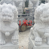 054中式汉白玉石雕狮子汉白玉石雕狮子多少钱汉白玉石雕狮子厂汉白玉狮子报价汉白玉石狮子价格