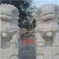 065中式汉白玉石雕狮子汉白玉石雕狮子多少钱汉白玉石雕狮子厂汉白玉狮子报价汉白玉石狮子价格