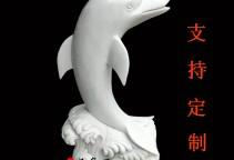 """""""石雕海豚""""/"""