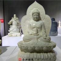 石源瑞德|传统佛像
