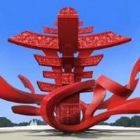 曲阳石雕|不锈钢雕塑红色主题不锈钢雕塑不锈钢景观雕塑
