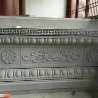 嘉祥石雕|九龙壁浮雕文化墙系列