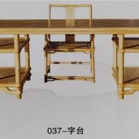 献华木雕新中式家具加工定制