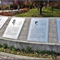 南通廉洁文化广场雕塑组群