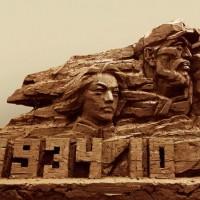 贵州瓮安红色文化雕塑园(在建)