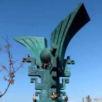 临沂皇山东夷文化园雕塑项目
