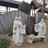 襄河蒙学文化长廊