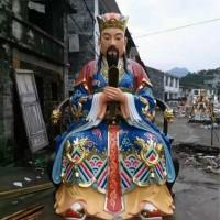 永雷雕塑|神像雕塑定制价格