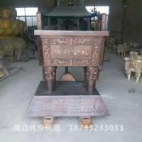 伟东铜雕精品铸铜雕塑香炉宝鼎加工定制
