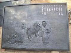 伟东铜雕精品铸铜雕塑铜浮雕图片大全