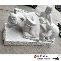 石雕牛生肖动物青石卧牛风水牛招财镇宅华尔街牛吉祥户外园林雕刻
