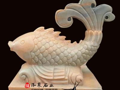 石雕鱼汉白玉喷泉流水水池装饰喷水
