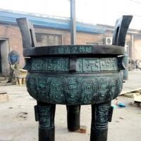 亿航雕塑工艺品铜鼎雕塑加工定制