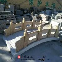 石雕汉白玉小桥栏杆庭院石拱桥大理石小石桥别墅栏板旗杆台雕刻