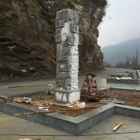 汇融园林雕塑文化柱加工定制