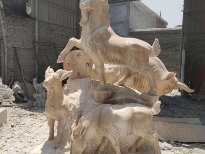 石雕山羊青石十二生肖动物雕塑户外