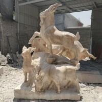 石雕山羊青石十二生肖动物雕塑户外草原庭院园林天然石动物雕刻