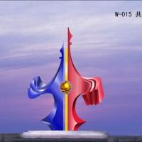 华菲特不锈钢景观雕塑加工定制价格详情