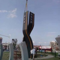 天耀城市雕塑加工定制价格详情