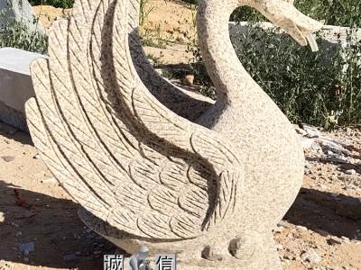 石雕喷水鹅小天鹅喷泉雕塑黄锈石吐