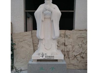 石雕汉白玉孔子像大理石校园名人伟