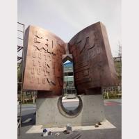 玉博茂不锈钢城市雕塑加工定制价格详情
