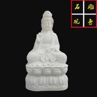 石雕座佛汉白玉佛像 释迦摩尼石 如来佛像小型人物工艺品