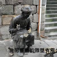 鑫韵现代人物铜雕加工定制