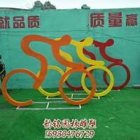 韵铭自行车雕塑加工定制