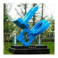 神奇企业雕塑加工定制