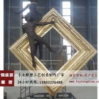 铜盛源小区雕塑加工定制价格详情